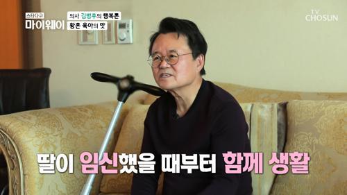 목욕부터 드라이까지!! 김병후의 손주 육아 일기♥