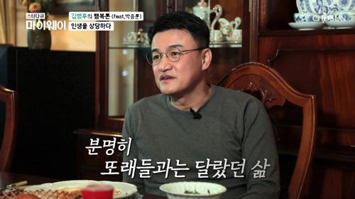 말하기 어려웠던.. 배우 박중훈 속마음 이야기