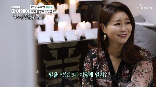어떻게 알았지..? 김양 ⧛소름⧚ 돋게 한 점사(占辭)