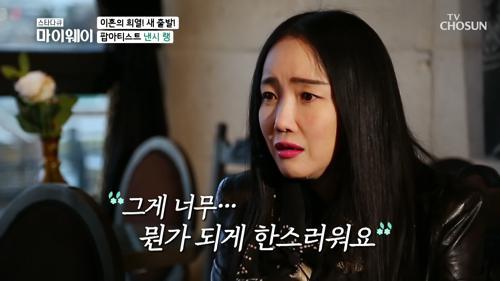 엄마의 소원이었던 '여행' 지키지 못한 약속ㅠㅠ TV CHOSUN 20210124 방송
