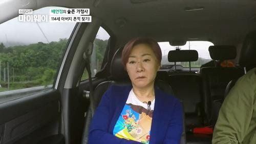 [선공개] 배연정이 품고 있는 아픔의 가족 史 TV CHOSUN 210606 방송