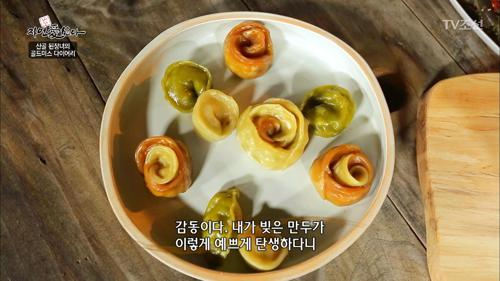 여자 자연인의 아름다운 자연 요리!