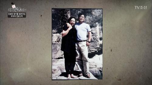 남편에 대한 사랑과 존경으로 만든 발효식초들