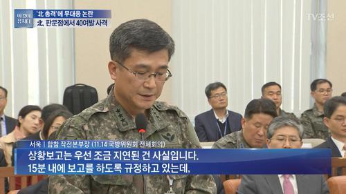 북한군, 군용차 타고 귀순 시도...北, 40여 발 총격