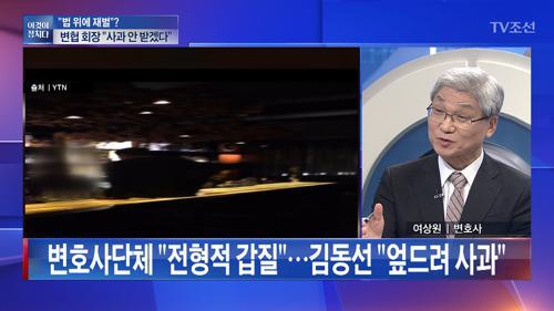 """한화 3남 김동선 피해자들 """"처벌 불원"""""""