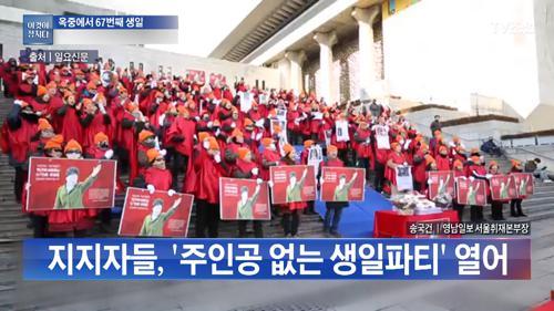 수백명 몰린 서울구치소 앞 진풍경...무슨 일이?