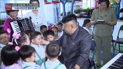 북한 김정은은 딸을 사랑해?