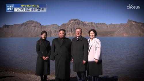 """北 최측근의 생존법…""""김정은 올 때만 날이 쨍쨍"""""""