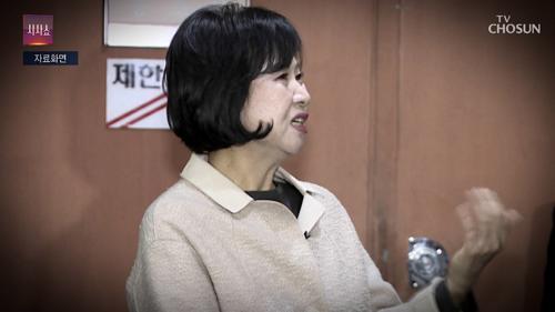 """""""배신의 아이콘"""" vs """"투기의 아이콘"""""""