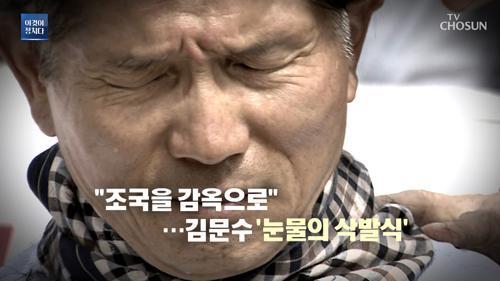 황교안 이어 김문수·강효상 삭발
