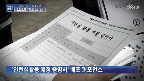 서울대 인턴증명서 품절 대란