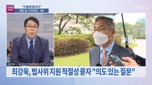 """최강욱, 질문하는 기자들에게 """"누가 시켰나"""""""