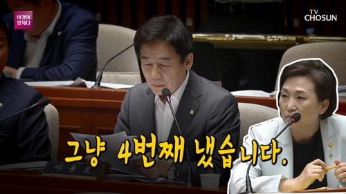 """김현미 """"부동산 정책 다 종합적 작동""""…무슨 말?"""