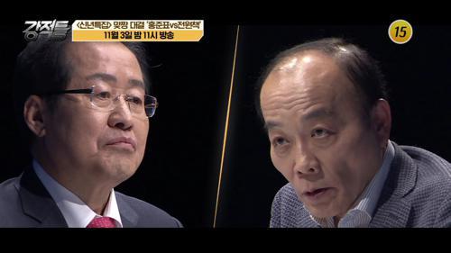 맞짱 대결 '홍준표vs전원책'_강적들 216회 예고