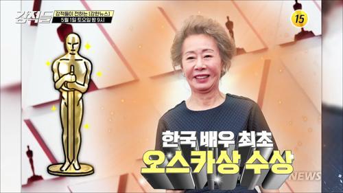배우 윤여정의 미나리 비하인드 최초공개?_강적들 383회 예고 TV CHOSUN 210501 방송