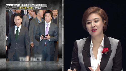 임우재-김재열의 희비교차