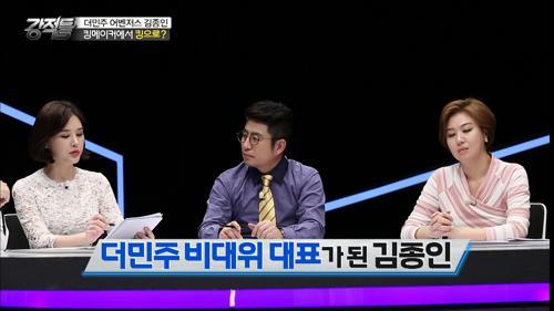킹메이커 김종인의 대선 출마 가능성