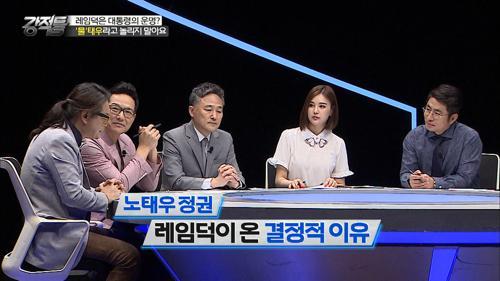 노태우 정권, 레임덕이 온 결정적 이유가 김영삼?
