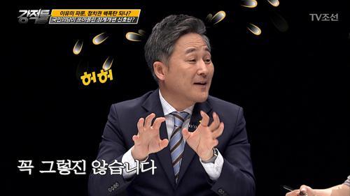 국민의당, 정계개편의 신호탄을 쏜다?!