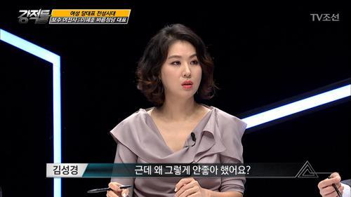 이준석이 말하는 이혜훈 의원!