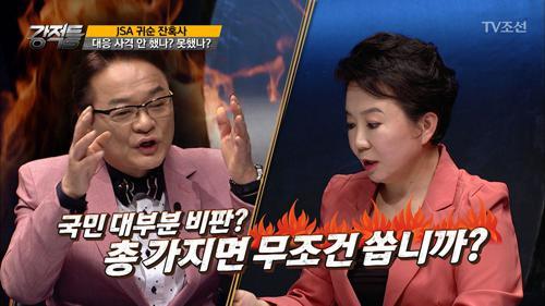 불붙은 강적들! 북한군 귀순 당시, 대응 사격 못했나?