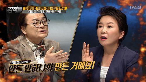 김관진 이어 임관빈 줄 석방?!