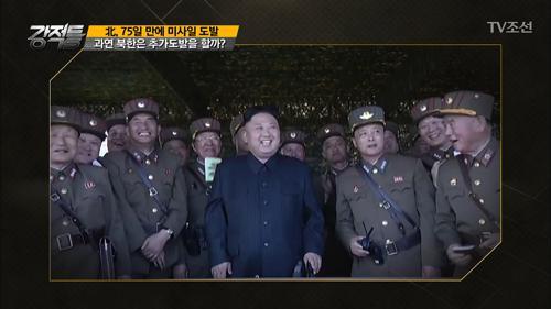 북한의 추가도발 가능성은?!