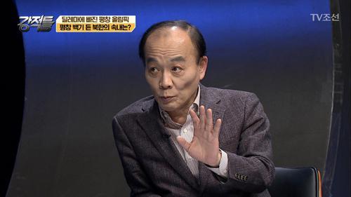 평창 동계 올림픽에 호의적으로 바뀐 북한의 속내는?!