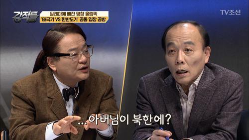 김갑수 선생님의 아버지는 북한에 있다?!
