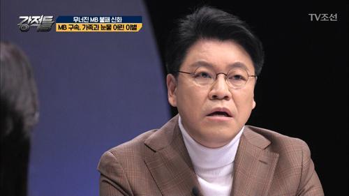 장제원 의원이 밝히는 MB의 태도!