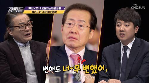 홍 前 대표는 2012년 전과 후로 나뉜다?