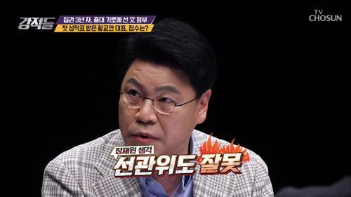 창원·성산에 약한 한국당! 전략 없었다