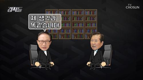 햇볕 정책 적극 지지하던 이명박 대통령! 비핵개방 3000!