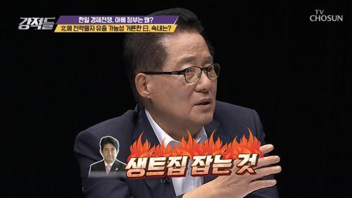 대북 제재 끌어들인 아베 총리의 속내는? WHY?