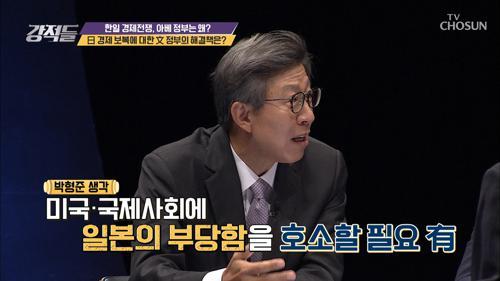 일본의 비열한 경제정책 '와다나베 부인' 타격無