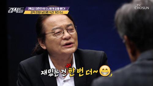 """김갑수 DJ 성대모사 도전!! """"오~ 좀 비슷했어요"""""""