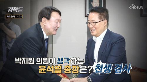 '조국 수사' 정조준 하는 검찰의 속내는?
