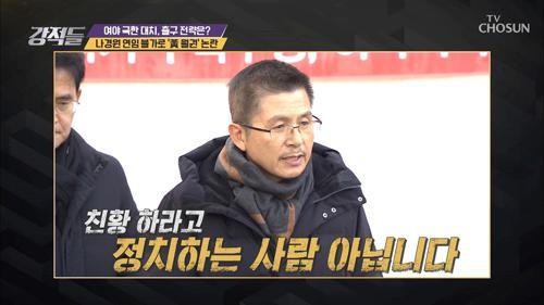 나경원 연임 불가 '黃 황교안 월권' 논란