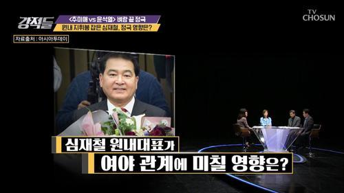 원내 지휘봉 잡은 심재철, 정국 영향은?