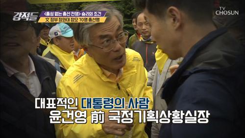 文정부 청와대 참모 70명 총선행