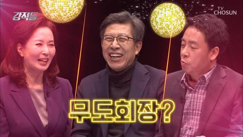 """김현미 장관 """"동네 물 나빠져"""" 발언 논란"""