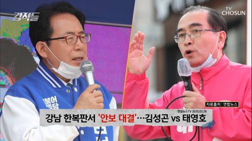 첫 탈북민 당선자 강남갑 '태구민' 당성 의미는?