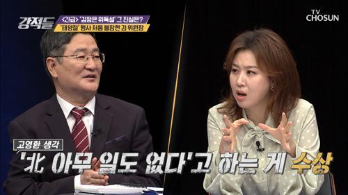 김정은 '태양절' 행사 불참 → 北 주민 술렁