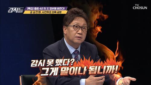 부정선거 의혹? 한나라당 재검표로 6억 날린 사연