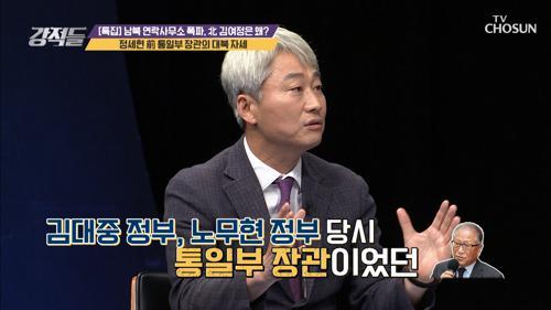 대북 전단 막기 위해 군 동원(?) 부적절 발언 논란