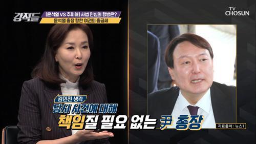 윤석열 사퇴를 둘러싼 여권의 총공세