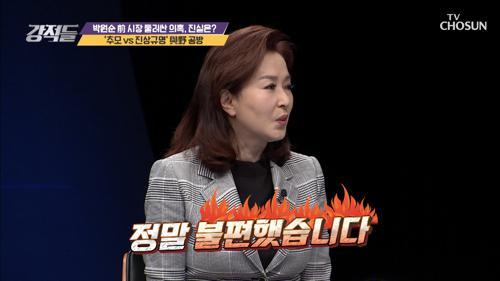 '추모vs진상조사' 현수막 관련 「2차 가해」 우려 목소리