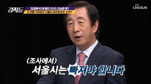 4년간 20명에게 호소.. '서울시 성추행 방조' 논란