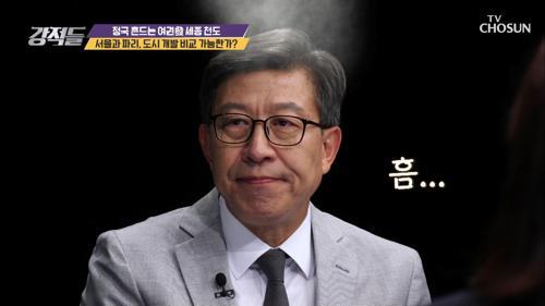 부산은 초라? 서울 천박하다? '부조서천' 발언