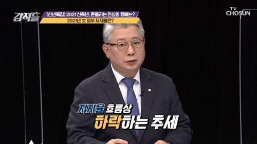 지지율 흐름상 하락하는 추세인 文대통령 TV CHOSUN 20210102 방송
